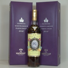 Macallan Diamond Jubilee With Old & New Boxes