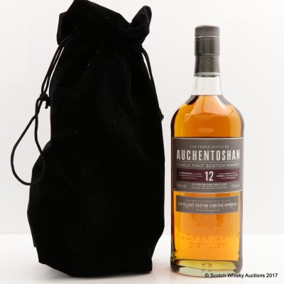 Auchentoshan 12 Year Old Distillery Visitor Centre Opening