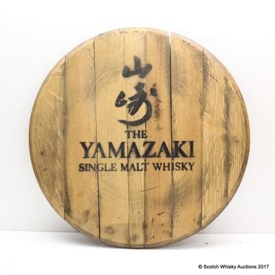 Yamazaki Decorative Cask End