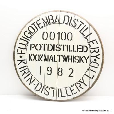 Kirin-Distillery Replica Cask End