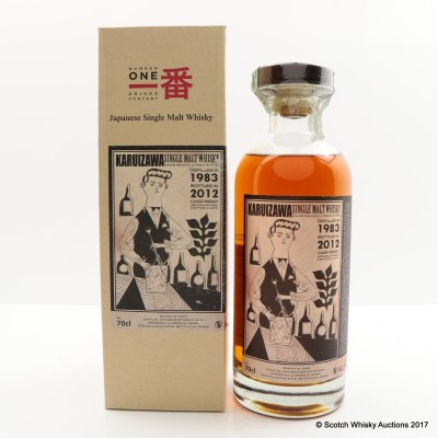 Karuizawa 1983 Cask #8597 Cocktail Series