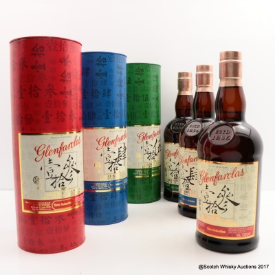 Glenfarclas Trio Selection Taiwan Edition 13, 14 & 15 Year Old 3 x 70cl
