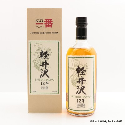Karuizawa 2000 12 Year Old Brilliant Sherry