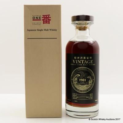 Karuizawa 1981 Cask #4659