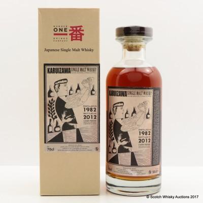 Karuizawa 1982 Cask #8444 Cocktail Series