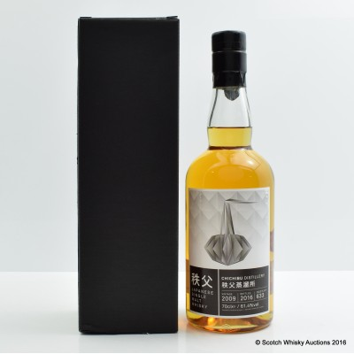Chichibu Single Cask #633 for The Whisky Exchange