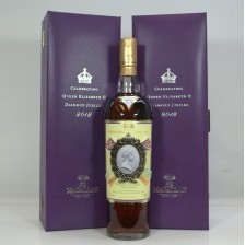 Macallan Diamond Jubilee With New Box & Original Box