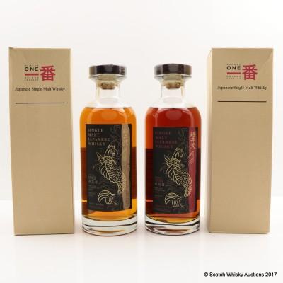 Karuizawa 1984 Cask #4021 & Karuizawa 1982 Cask #8497