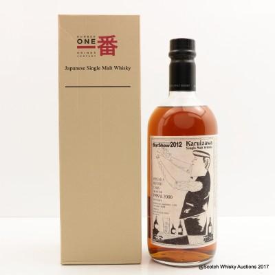 Karuizawa 1999 & 2000 Tokyo International Bar Show 2012 Cask #7698
