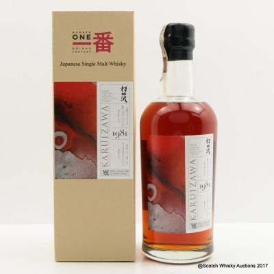 Karuizawa 1981 33 Year Old Cask #136 for La Maison du Whisky