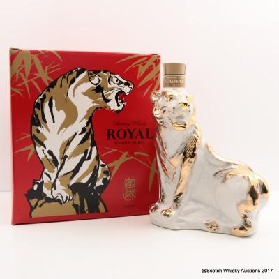 Suntory Royal Tiger Decanter 60cl