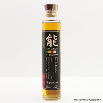 Caol Ila Noh 1995 12 Year Old 20cl