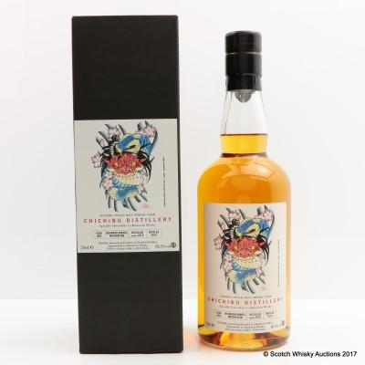 Chichibu 2010 Hannya Mask Edition Single Cask #663 For La Maison Du Whisky