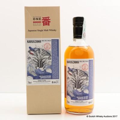 Karuizawa 2000 Sea Dragon Cask #166