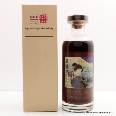 Karuizawa 1981 Vintage Cask #2100