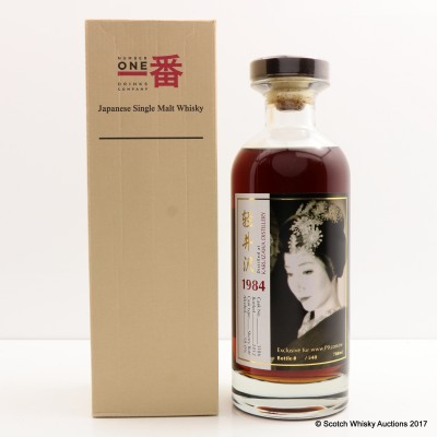 Karuizawa 1984 Cask #3186 Exclusive For www.P9.com.tw
