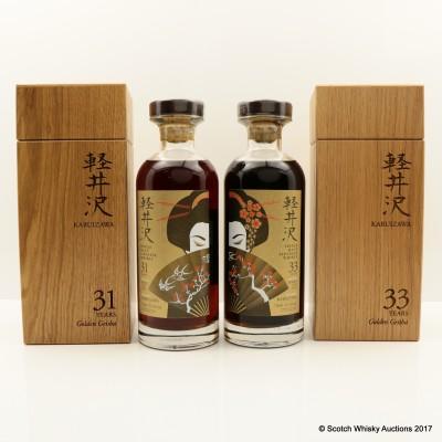 Karuizawa 33 Year Old Golden Geisha Cask #3579 & Karuizawa 31 Year Old Golden Geisha Cask #3667