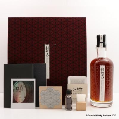 Karuizawa 1965 50 Year Old Single Cask #2372 For La Maison Du Whisky