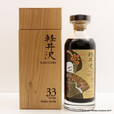 Karuizawa 33 Year Old Golden Geisha Cask #3579