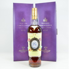 Macallan Diamond Jubilee Old & New Boxes