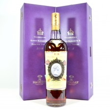 Macallan Diamond Jubilee With Old And New Box