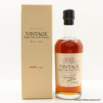 Karuizawa 1988 Vintage Single Cask #7683