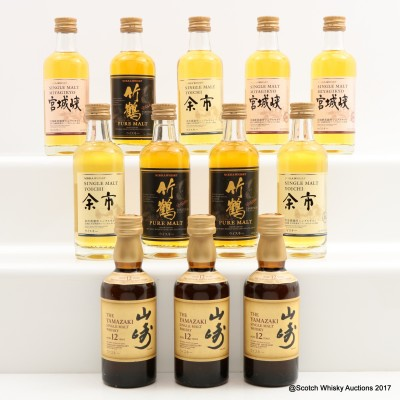 Assorted Nikka Minis 12 x 5cl Including Yamazaki 12 Year Old Mini 5cl