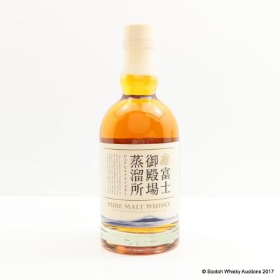 Kirin Fuji Gotemba Pure Malt Whisky Limited Edition 60cl