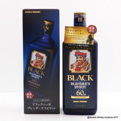 Nikka Black Blender's Spirit 60th Anniversary