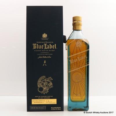 Johnnie Walker Blue Label Mexico Edition 75cl