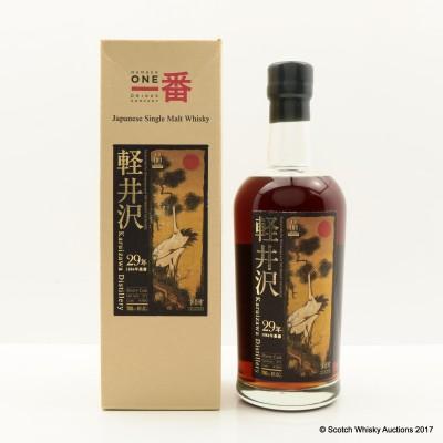 Karuizawa 1984 29 Year Old Cask #3662