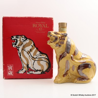Suntory Royal 12 Year Old Tiger Decanter 60cl