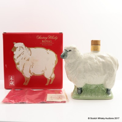 Suntory  Royal Sheep Decanter 60cl