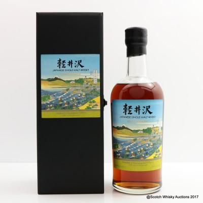 Karuizawa 1999 - 2000 Fugaku Sanjurokkei 5th Release
