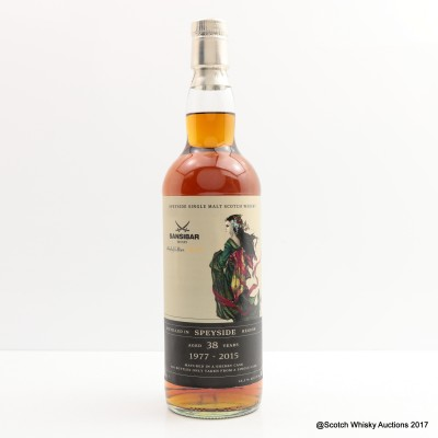 Sansibar Speyside Region 1977 38 Year Old for Whiskyklubben
