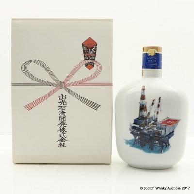 Suntory Whisky For Aka Okinawa Oil Field 76cl