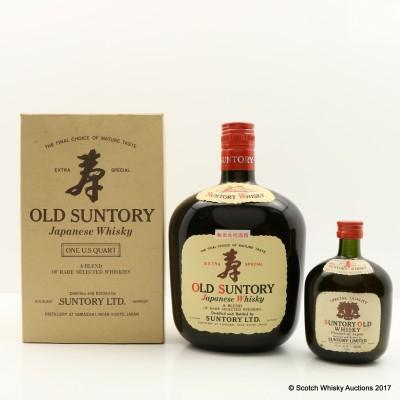 Suntory Old Whisky 1 Quart & Matching Mini 18cl