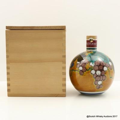 Suntory Brandy Ceramic Decanter 60cl