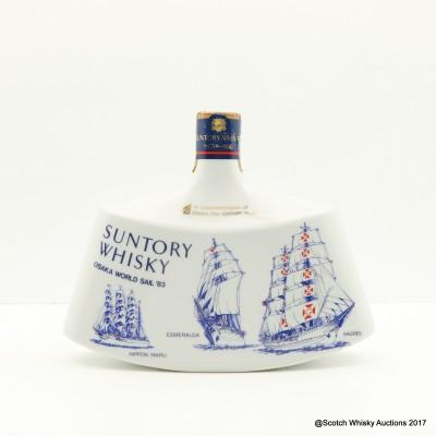 Suntory Osaka World Sail 83 Decanter 76cl