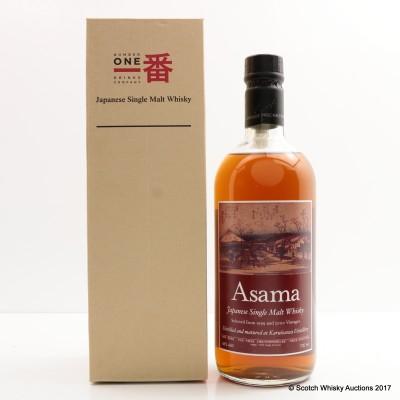 Karuizawa Asama