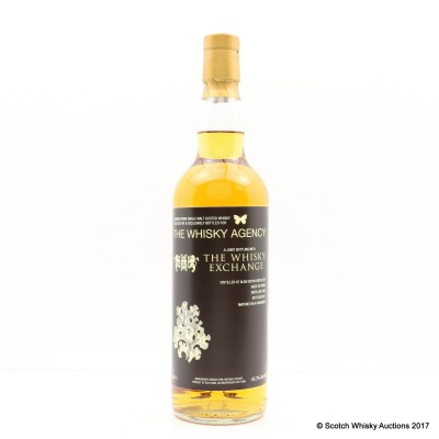 Glen Scotia 1992 25 Year Old Whisky Agency
