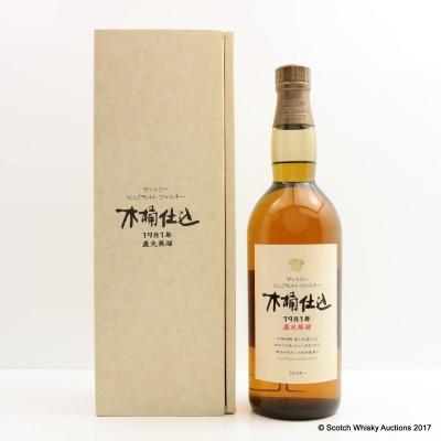 Hakushu 1981 Kioke Shikomi Pure Malt 75cl