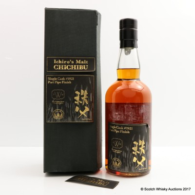 Chichibu Ichiro's Malt 2009 Port Pipe For The Whisky House World Exclusive