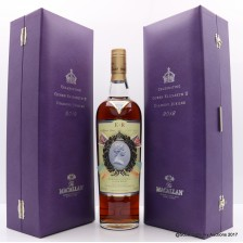 Macallan Diamond Jubilee With Old And New Boxes