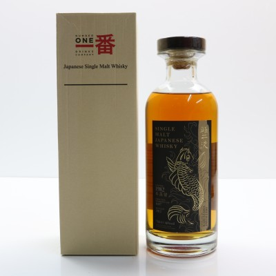 Karuizawa 1982 Cask #8497