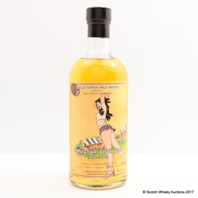 Karuizawa 1994 Full Proof Europe Single Cask #2221