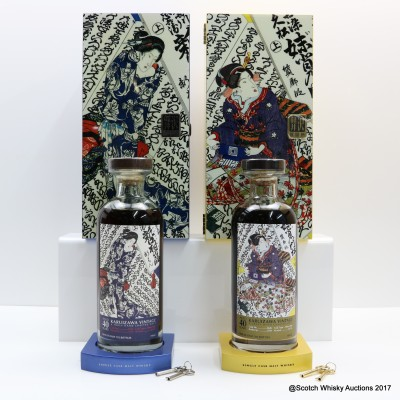 Karuizawa 40 Year Old Blue Geisha & Karuizawa 40 Year Old Gold Geisha