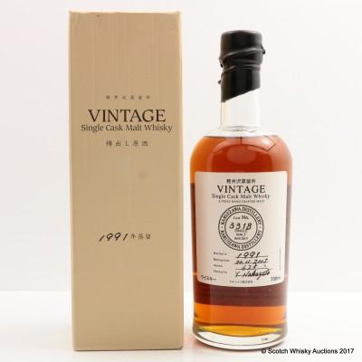 Karuizawa 1991 Vintage Cask #3318