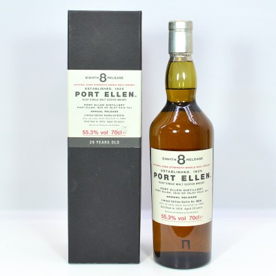Port Ellen 8th Release 1978 29 Year Old