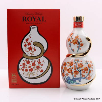 Suntory Royal Snake Decanter 60cl